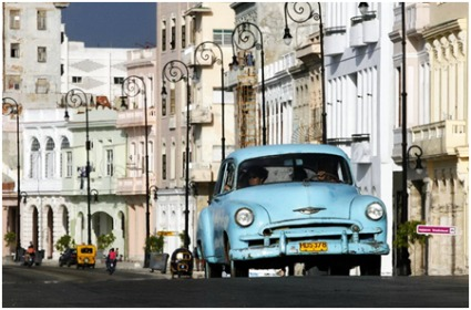 путевки в Гавану