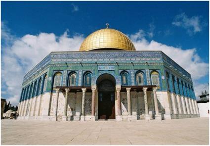 Путевки и туры в Иерусалим
