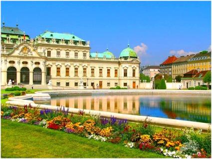 путевки в Вену
